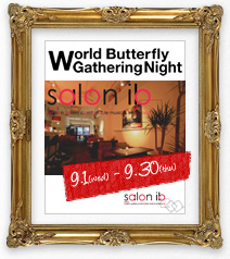 World Betterfly Gathering Night